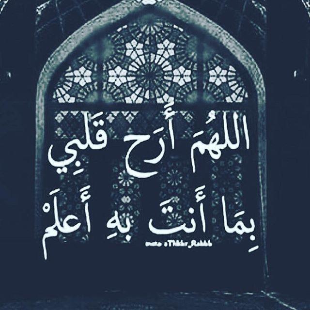 Thepug Arabic Love Quotes Quran Verses Different Quotes