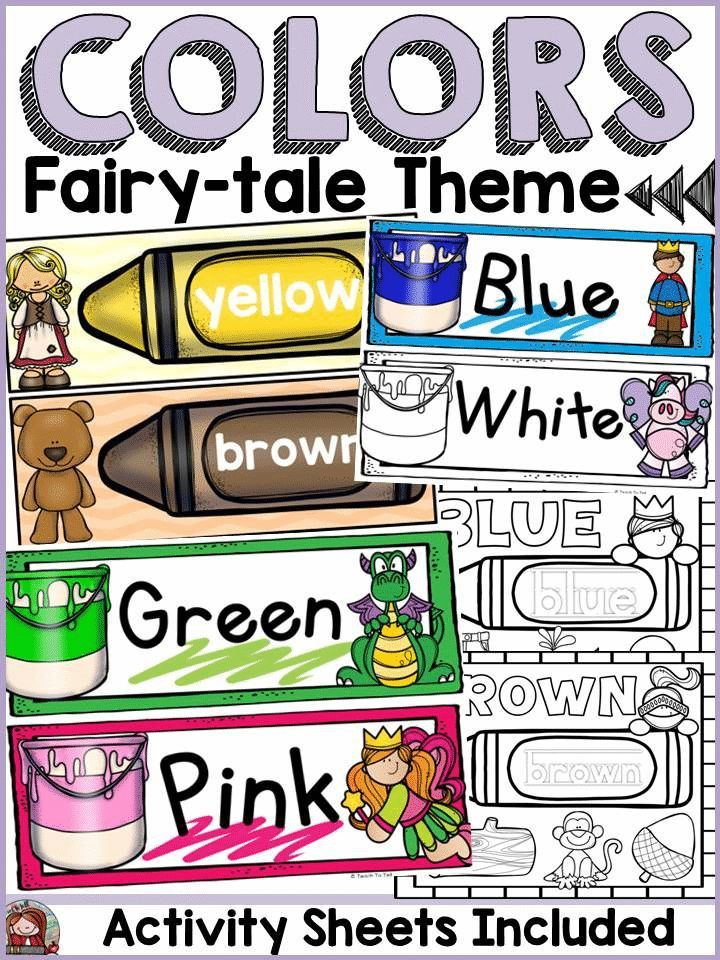 Fairytale class decor: editable color posters and activity sheets ...