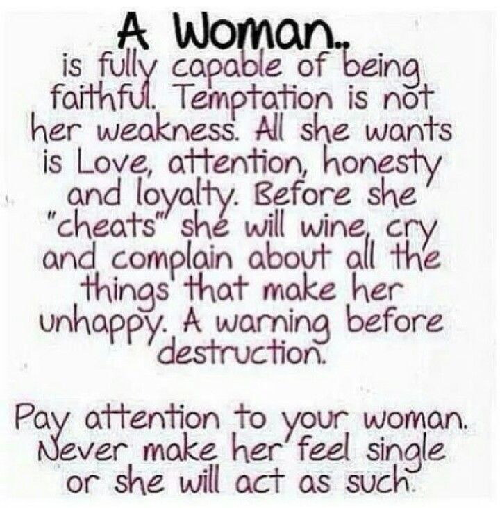 Treating Women Right Quotes Daily Inspiration Quotes