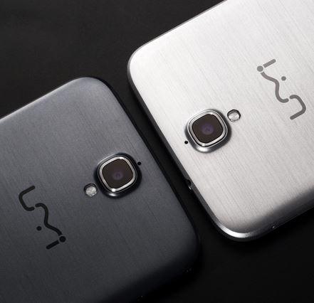 Umi eMAX 4G 64bit FDD-LTE Smart Phone 5.5