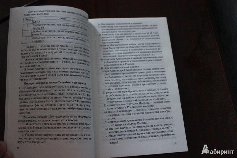 Контрольный тест по математике класс четверть agmictio  Контрольный тест по математике 2 класс 2 четверть