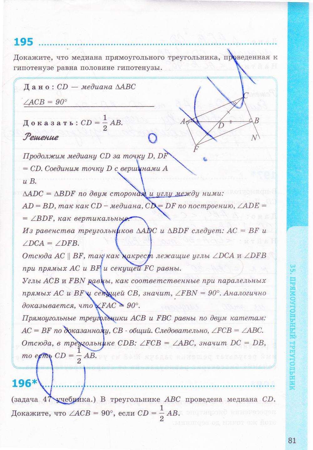Конспект урока по математике 1 класс гармония