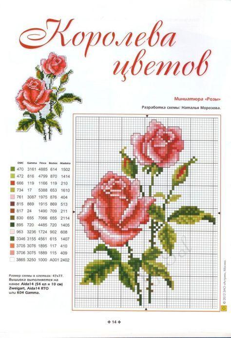 Gallery.ru / Фото #64 - розочки - kfnnf | Роза вышивка ...