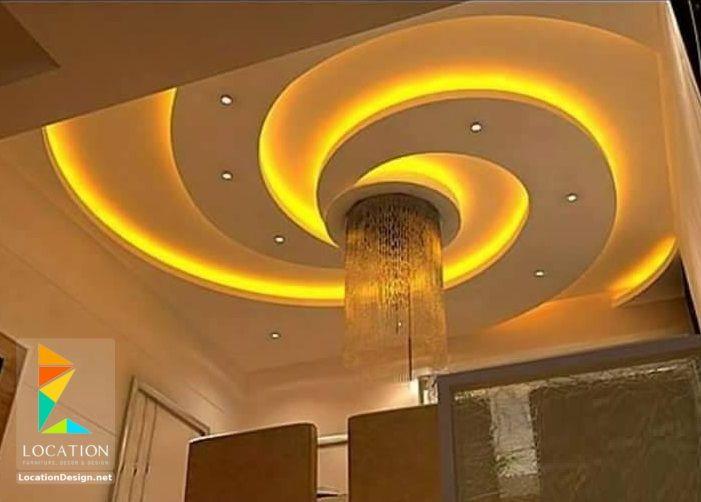 ديكورات جبس اسقف راقيه 2018 تصميمات جبسيه للشقق المودرن لوكشين ديزين نت Pop False Ceiling Design Gypsum Ceiling Design Pop Ceiling Design