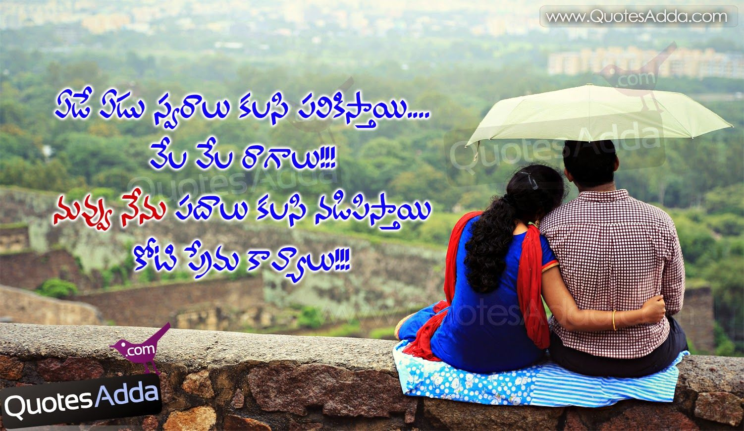 Telugu Love Quotes Pleasing Funny Love Proposal Quotes Best Telugu Beautiful Love Quotations
