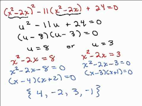 Section 15 Great Example Of An Equation That Is Quadratic In Form