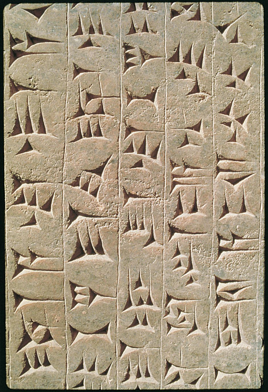 Unicode Cuneiform Fonts