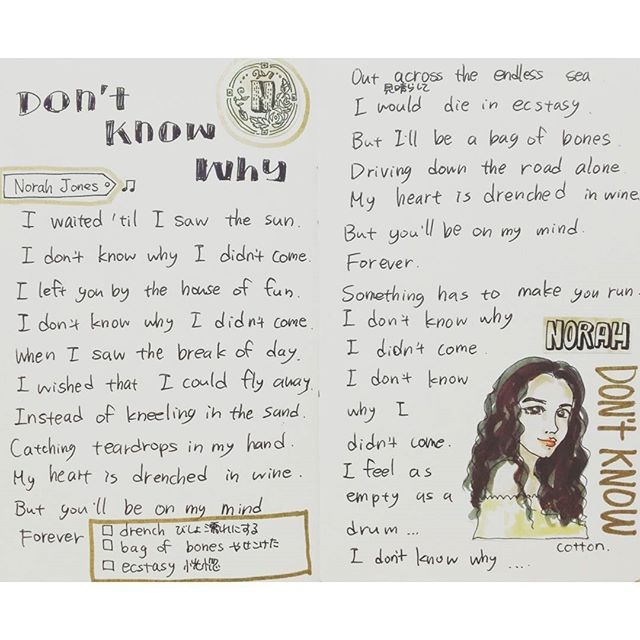 maiko_cottonリラ系song、もう懐メロの域かな? #洋楽#歌詞カード#ノラジョーンズ#norahjones #dontknowwhy #moleskine ...