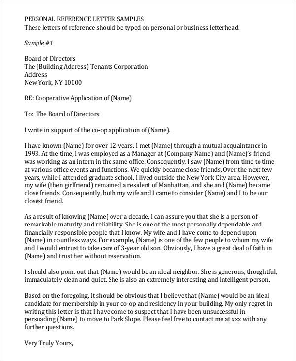 Character Reference Letter For Neighbor 10 Clarifications ...