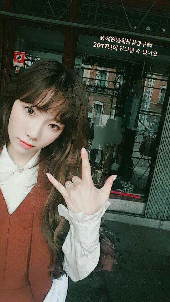 대만 여왕과 황금 목.. Kim Taeyeon♡