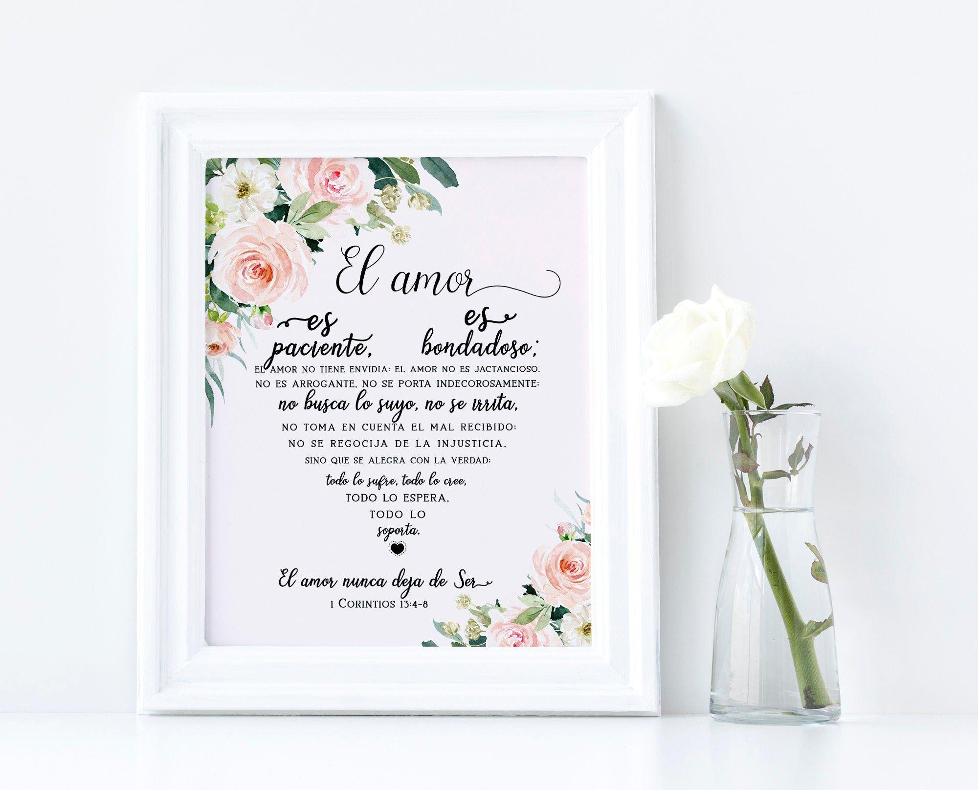 El Amor Es Paciente Spanish Bible Verse Bible Verse Quote