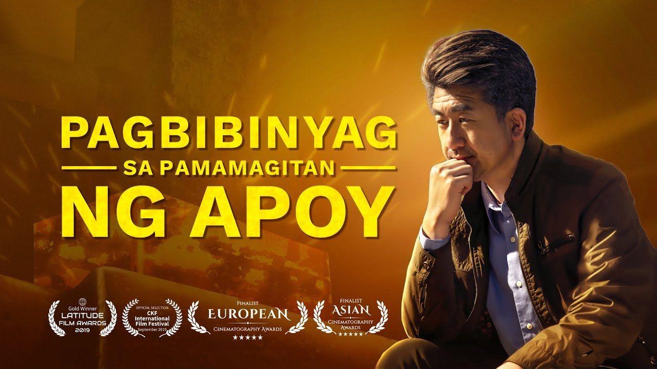 Christian Movie Siri Ya Utauwa Mfuatano Preaching The Gospel Of The Christian Movies Gospel Tagalog