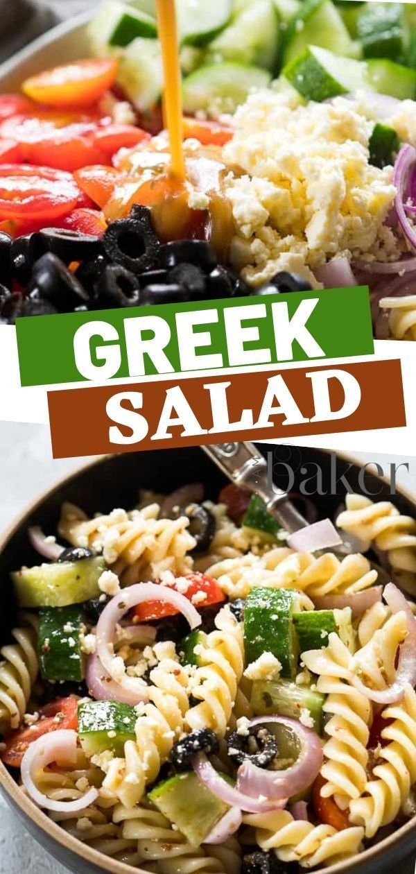 Greek Salad {VIDEO} | i am baker