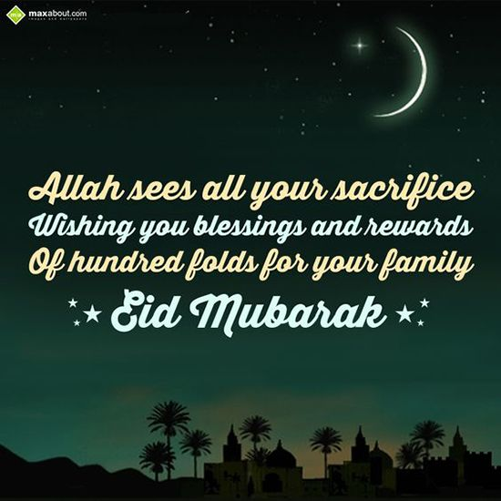Eid Mubarak Sms Eid Mubarak Wishes Eid Greetings Quotes Eid Quotes