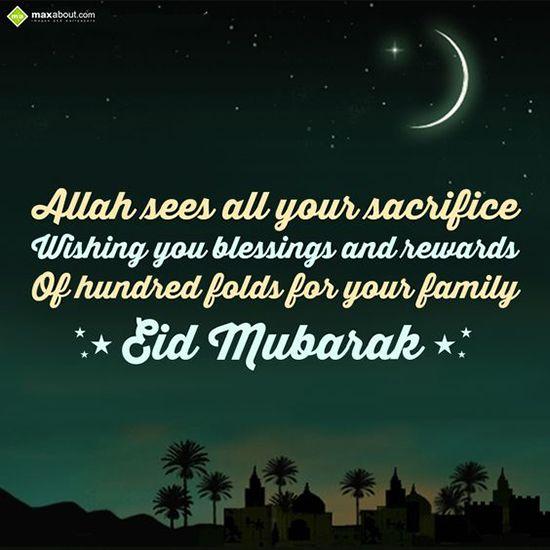 Eid mubarak sms inspirational pinterest eid mubarak eid and islam eid mubarak sms m4hsunfo