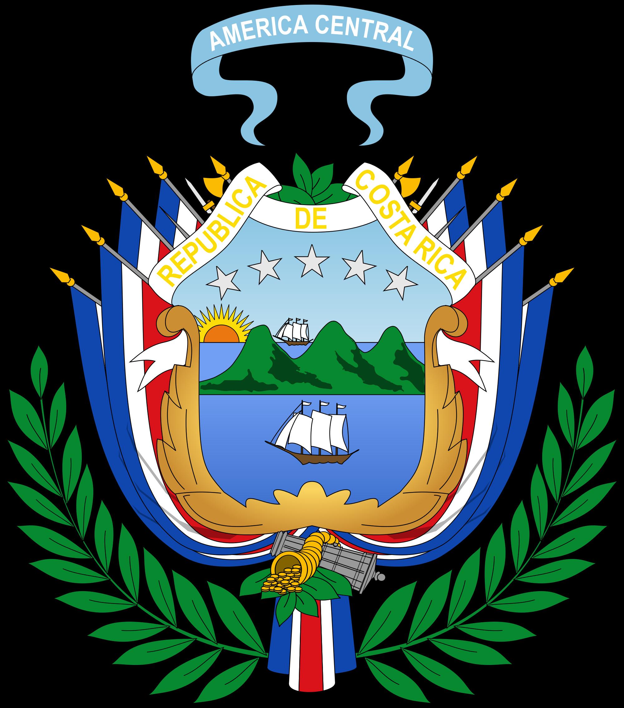 Costa Rica 1848 1906 Brasao Costa