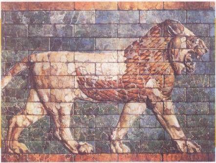 Mesopotamia: Birthplace of civilisation