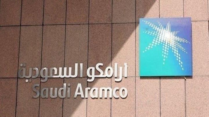 أرامكو السعودية تختار متعهدين رئيسيين للاكتتاب في الطرح الأولي - اختارت شركة النفط السعودية العملاقة أرامكو ثلاثة بنوك للاضطلاع بدور المتعهدين الرئيسيين لتغطية الاكتتاب في الطرح العام الأولي المزمع للشركة. وذكرت مصادر مطلعة أن الشركة السعودية اختارت JP Morgan و Morgan Stanley و HSBC Holdings . ولم يتسن على الفور الحصول على تعليق من أرامكو. وتهدف السلطات السعودية إلى إدراج ما يصل إلى 5 بالمئة من أكبر شركة منتجة للنفط في العالم في البورصة السعودية وسوق عالمية أو أكثر في طرح أولي قد تجمع منه…