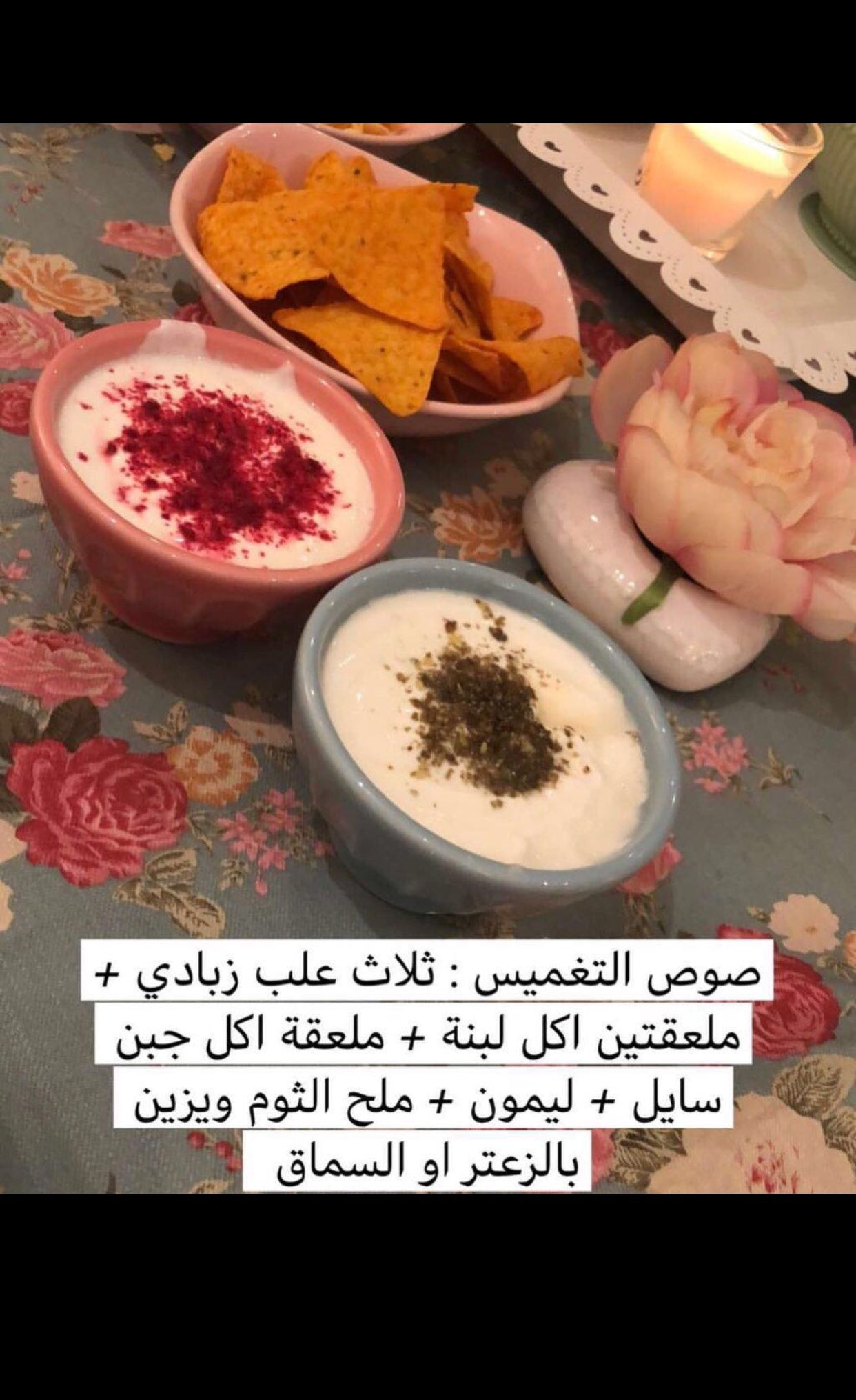 Pin By Edo On Cooking Food Receipes Cooking Recipes Cooking