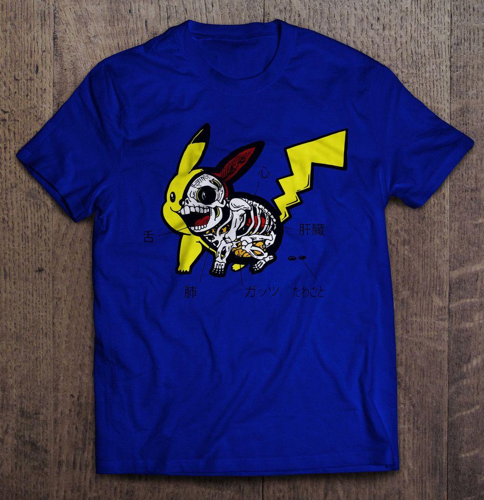 Pokemon - Anatomy Of Pikachu T Shirt | Anime T-Shirts | Pinterest ...