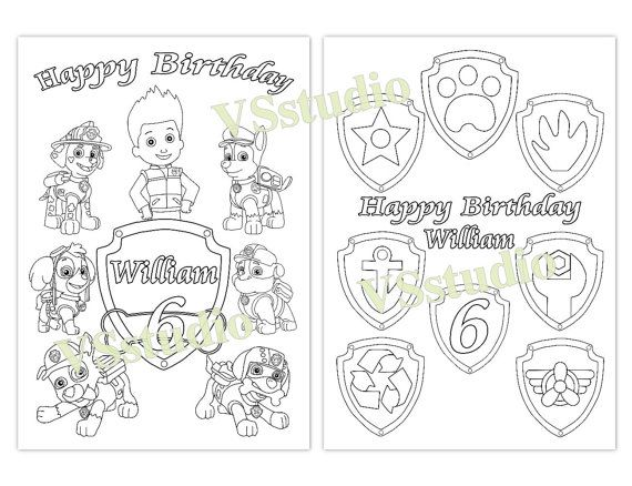 Personalized Paw Patrol Birthday Party Printable Favor By Vsstudio Birthday Coloring Pages Paw Patrol Birthday Paw Patrol Birthday Party