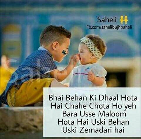 Bhai.... Shàyrí... Pinterest Bro, Thoughts and Urdu