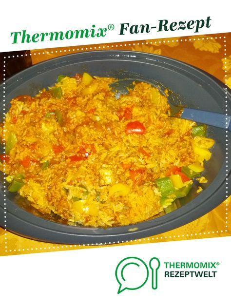 Photo of Serbian rice with meat