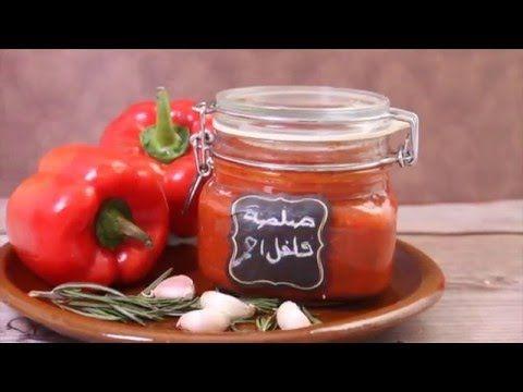 Youtube Mason Jar Mug Mason Jars Tableware