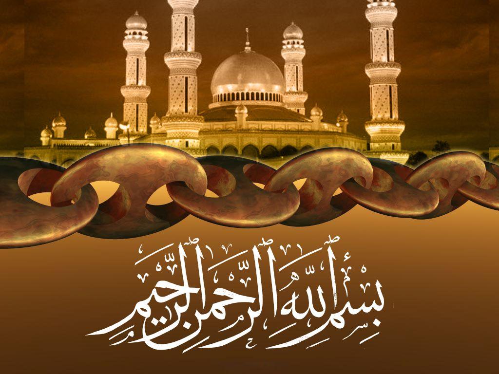pin allah muhammad name - photo #16