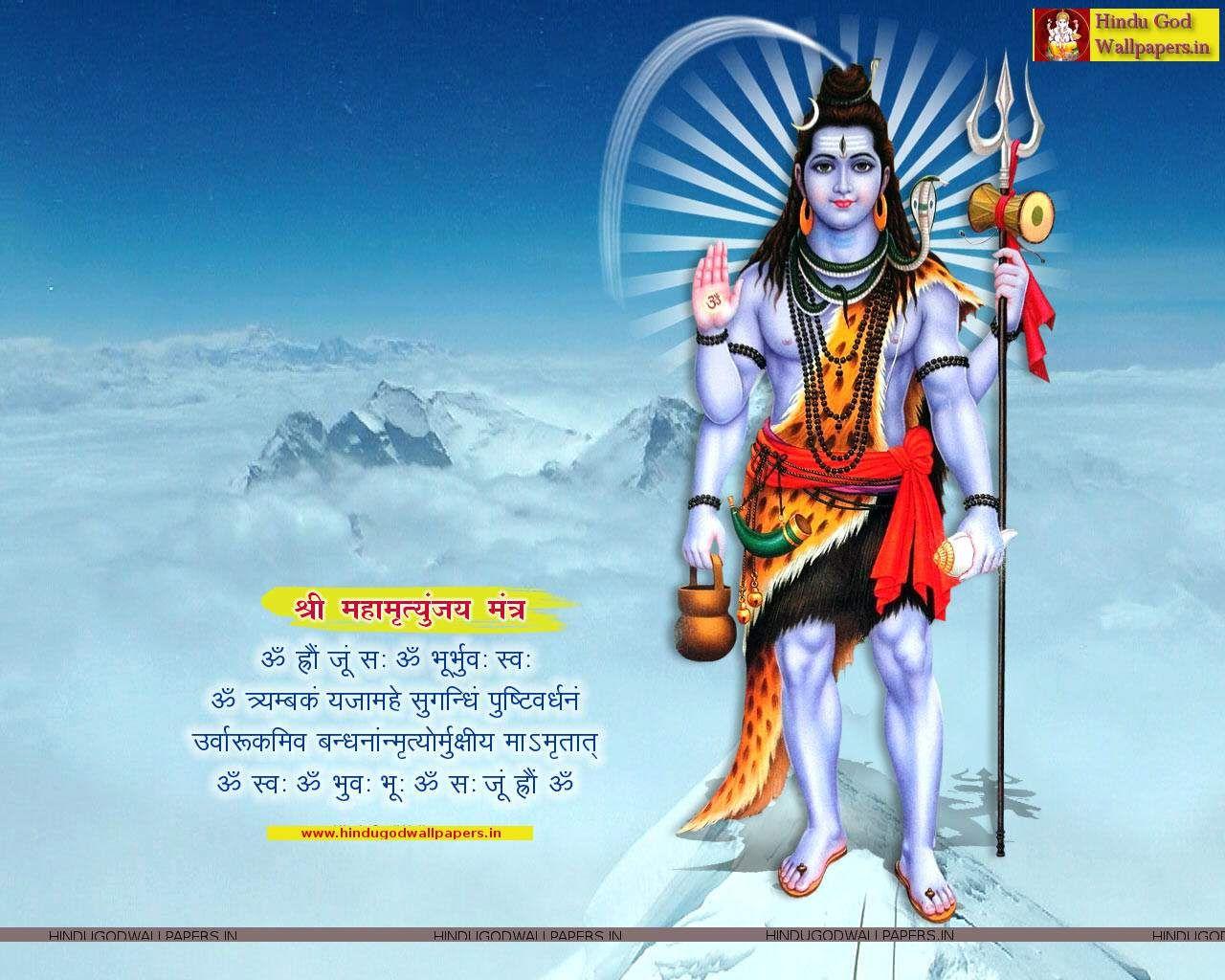 Fantastic Wallpaper High Quality Shiva - a6069e6efe8ffee3003b028502adbad6  2018_983911.jpg