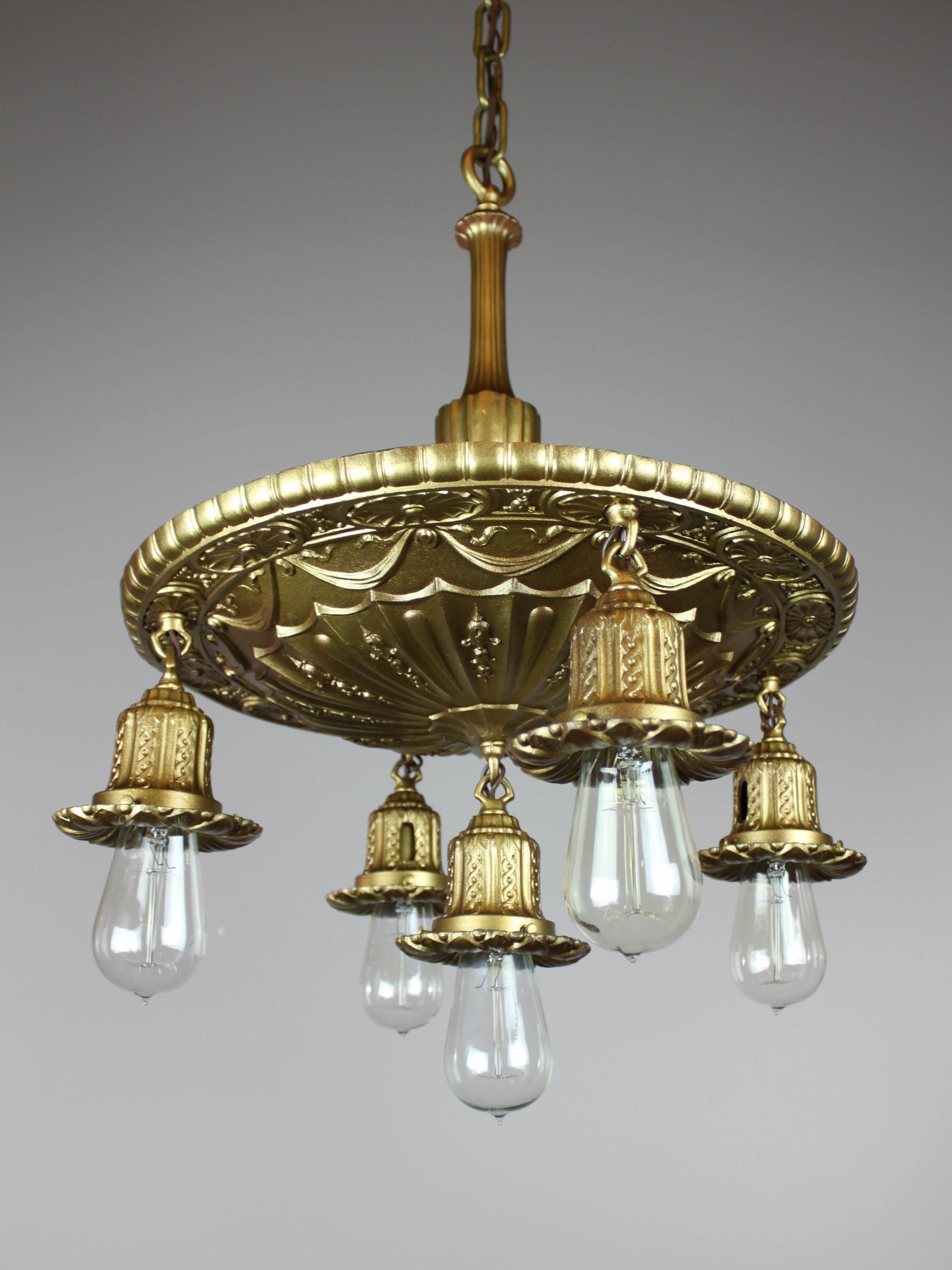 Antique brass lighting fixtures light fixtures brass - Antique bathroom lighting fixtures ...