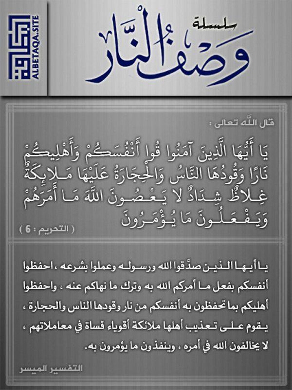 احرص على إعادة تمرير هذه البطاقة لإخوانك فالدال على الخير كفاعله Arabic Calligraphy Calligraphy