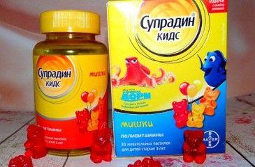 Витамины для детей bayer супрадин кидс (мишки) | отзывы покупателей.