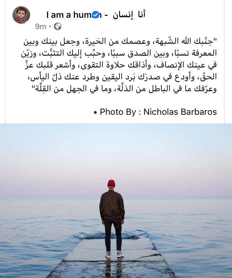 Pin By Maha Shaheen On دعاء Arabic Quotes Movie Posters Photo