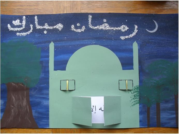 A Muslim Child is Born: Our Second Ramadan Craft