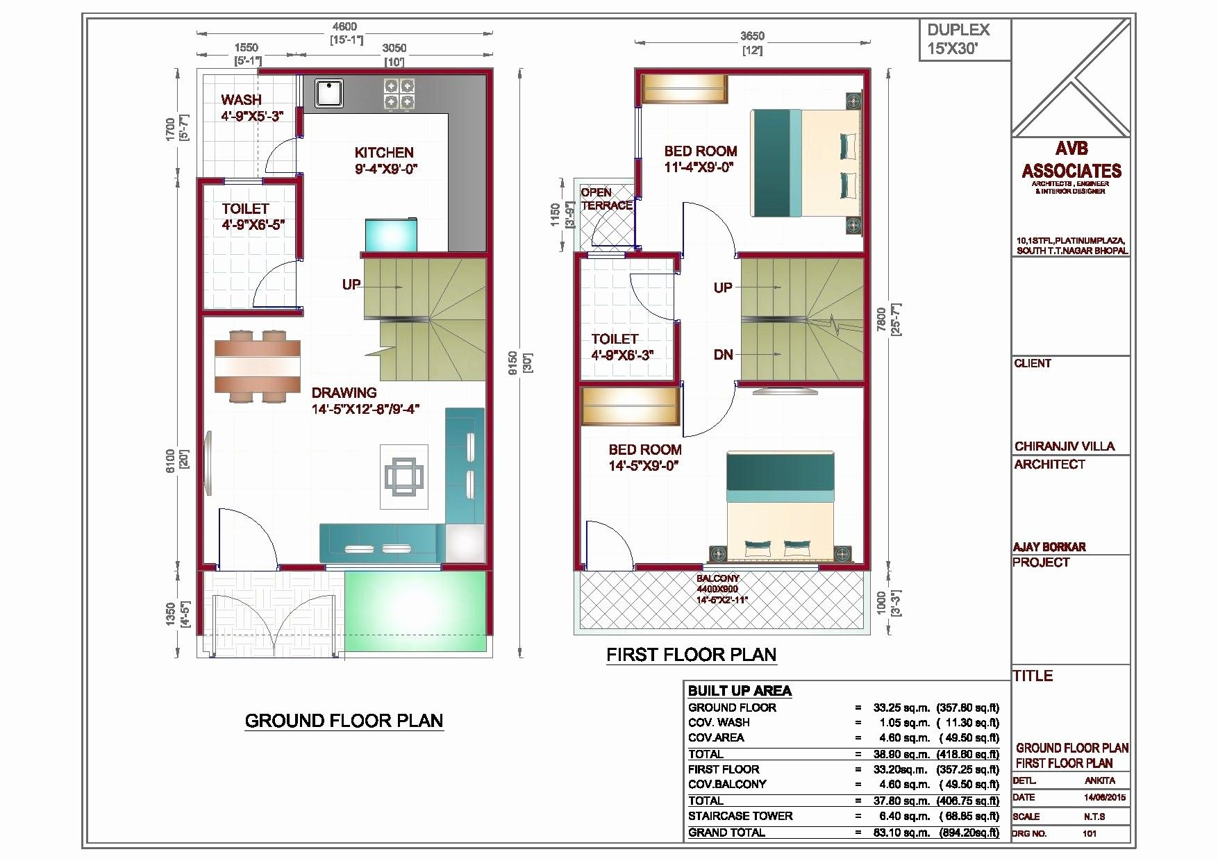 20 x 40 house plans awesome home design 50 lovely 2 600 sq ft entrancing