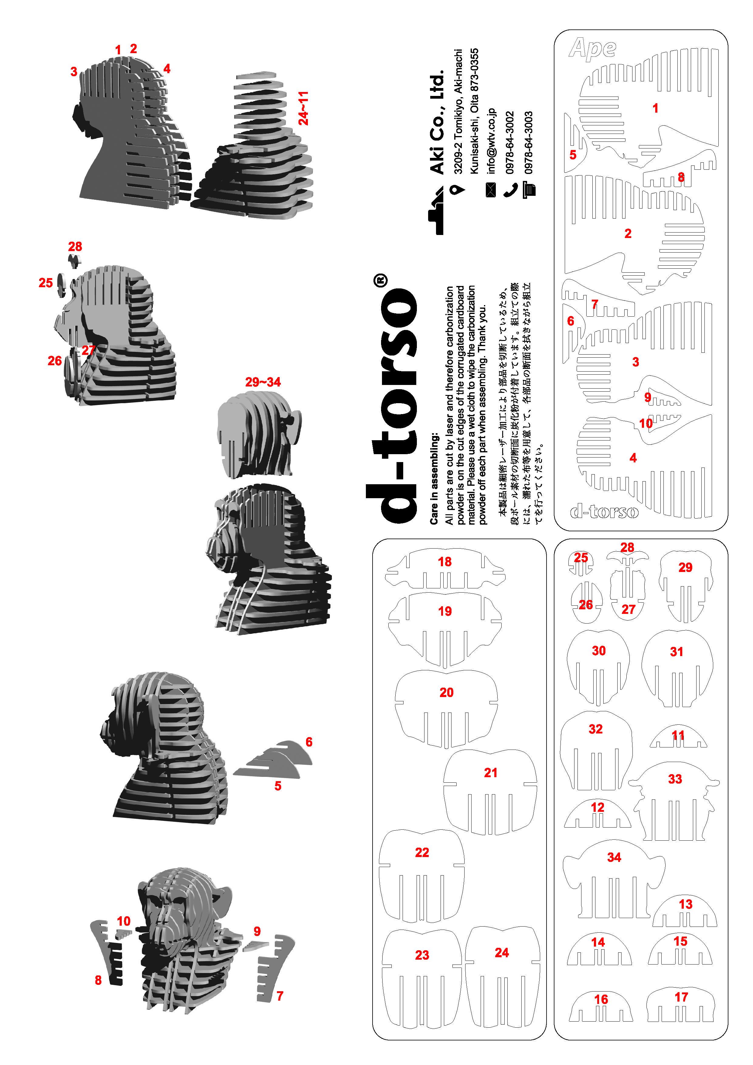 Ape082_white | animales | Pinterest | Laser, Cartón y CNC