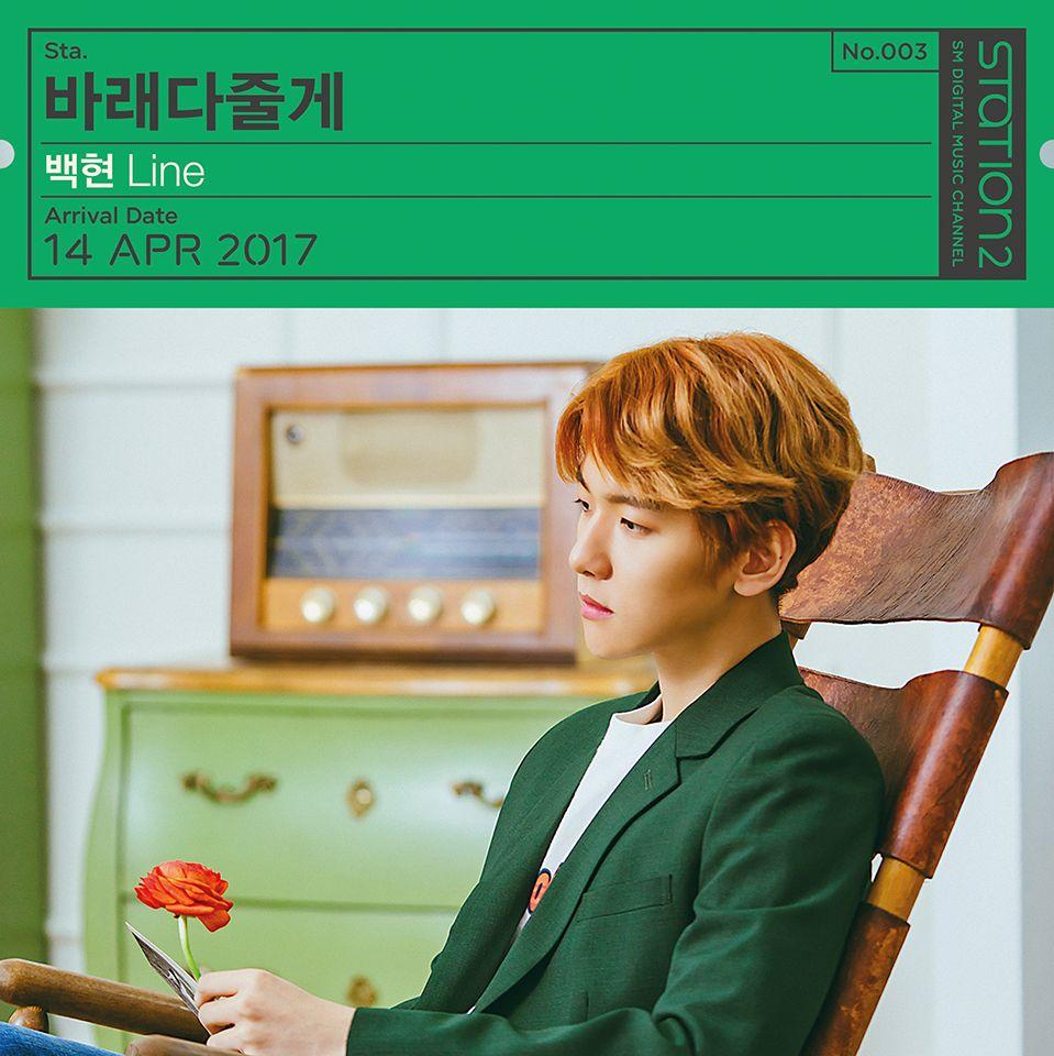 [Vyrl] SMTOWNstation : [#STATION] #엑소 #백현 '#바래다줄게 (#TakeYouHome)' 2017.04.14 6PM(KST) Comi