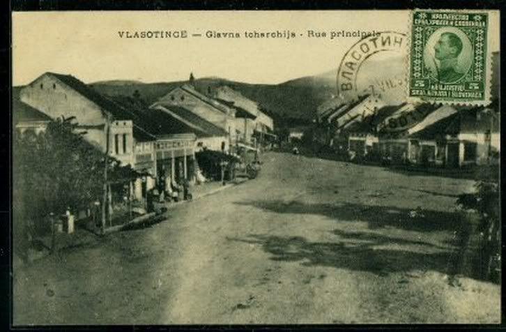 Old postcards and photos of Serbia / Stare razglednice i fotografije Srbije - Page 3 - SkyscraperCity