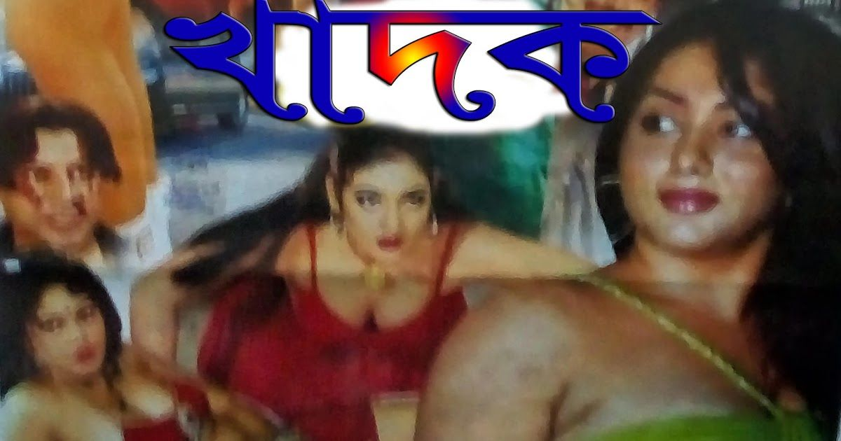 Bengali speed dating 2019 movies
