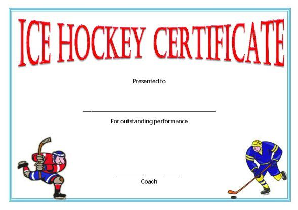 Ice Hockey Award Certificate Template