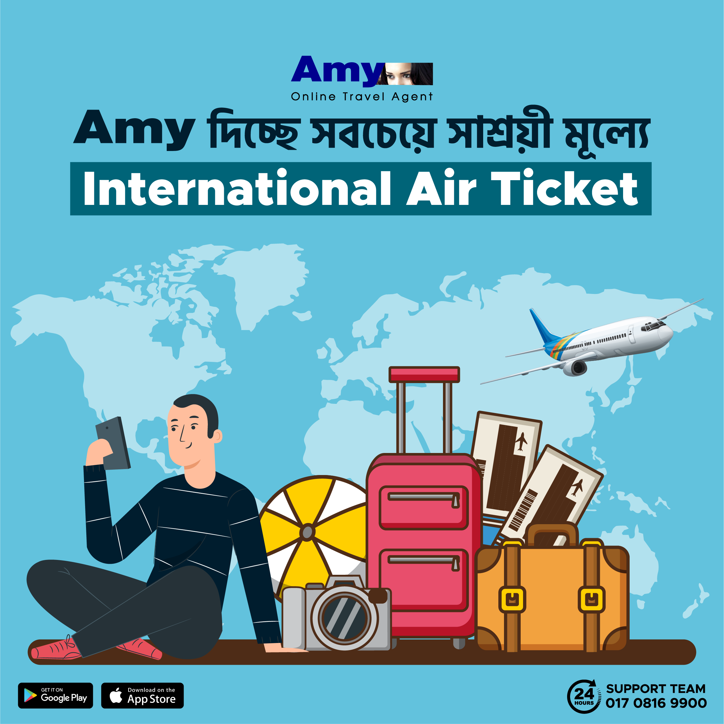 Amy - Country's Most Trusted & Dependable Online Travel Agent. ✈️  'Amy' provides all route international and domestic Air Ticketing solution anytime from any place with 24 hours non-stop customer support. Download Amy app from your Android Play Store/iOS App Store or visit our website today!  #AMY #OnlineTravelAgent #BookAirTicketOnline #AirTicket #BestFare #OneStopSolution #FlightTicket #OnlineTravelAgentInBangladesh