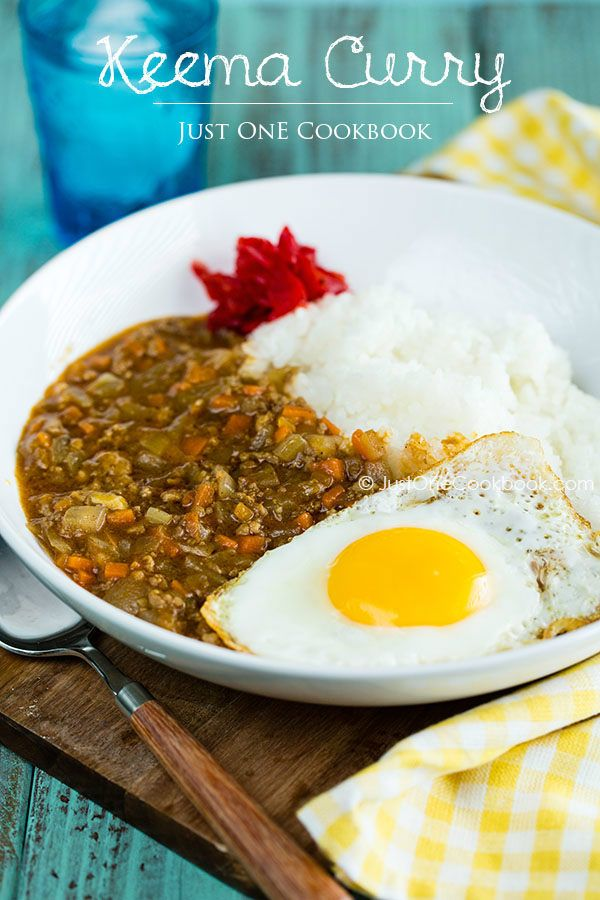 Keema Curry キーマカレー Just One Cookbook Recipe Easy Japanese Recipes Curry Recipes Recipes