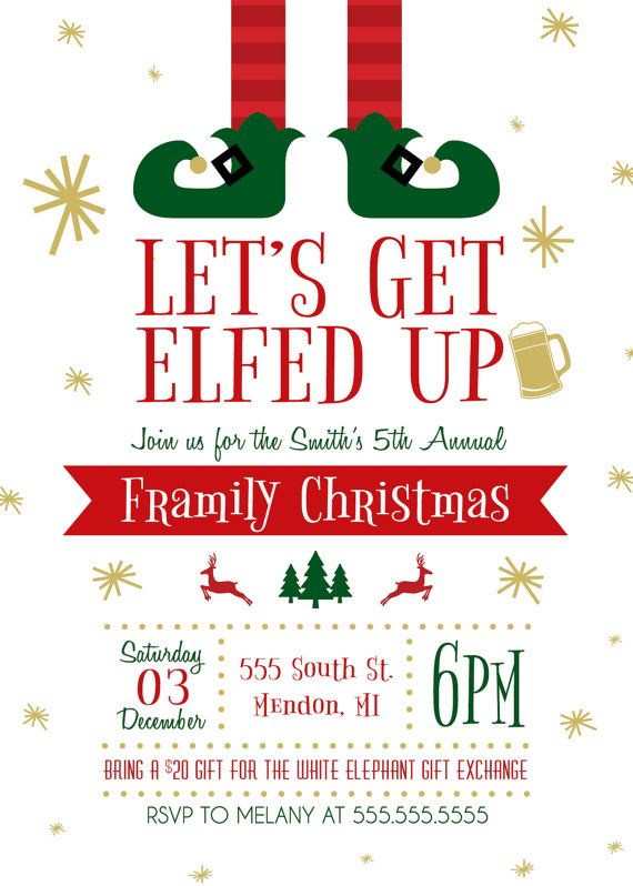 5 x 7 PRINTABLE Letu0027s Get Elfed Up Christmas Party Invitation - christmas dinner invitations templates free