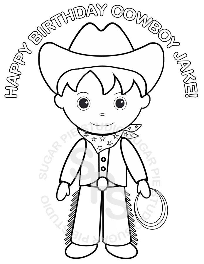 Personalized Printable Cowboy Birthday Party Favor