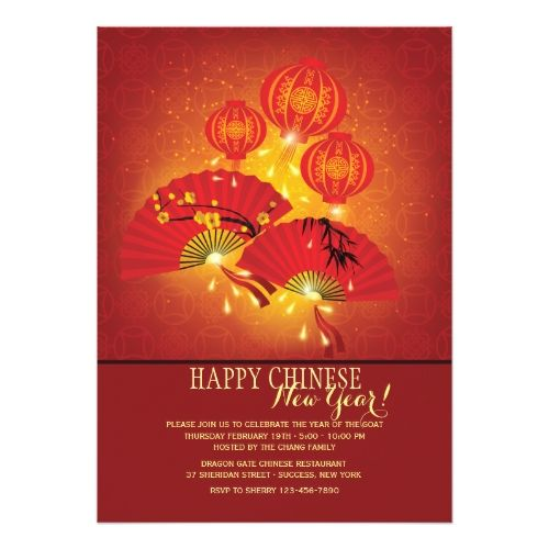 chinese new years party invitations chinese fans and lanterns invitation