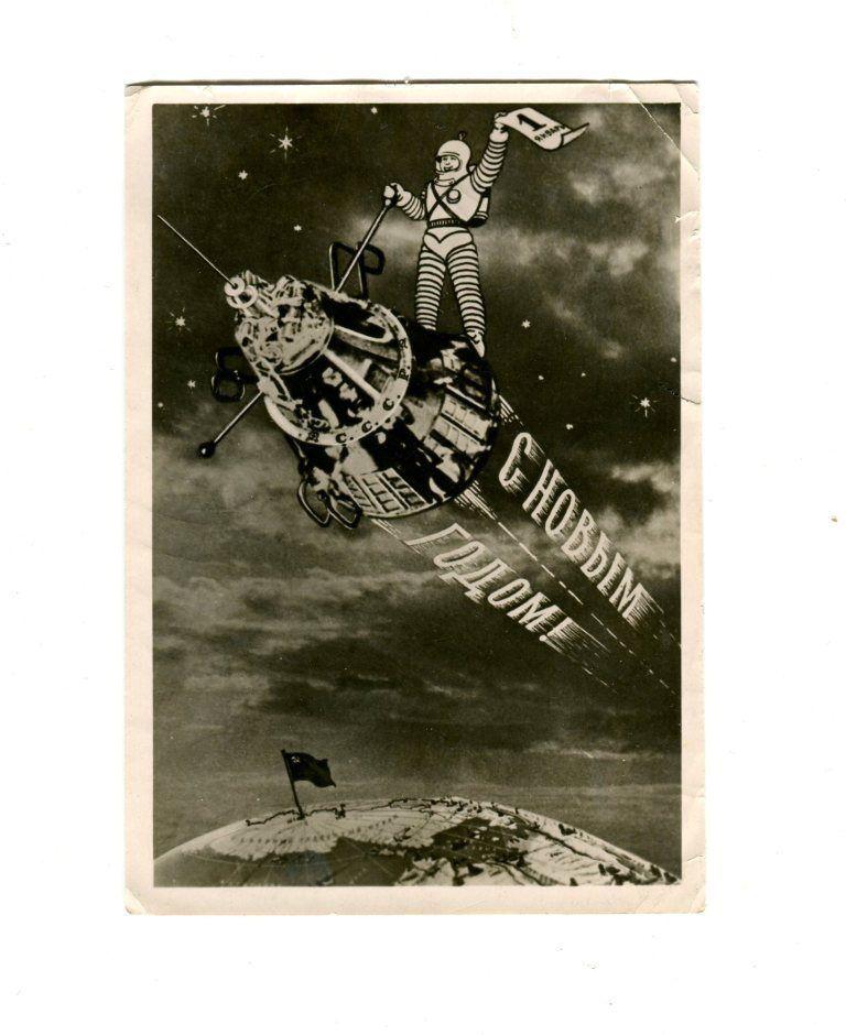 Гифки, эра космическая открытки