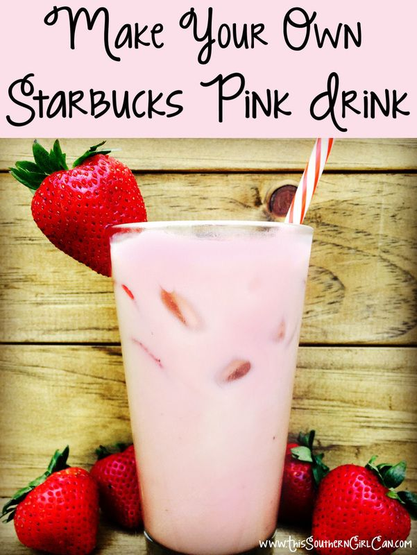 Starbucks Pink Drink recipe! This beverage has been all ...