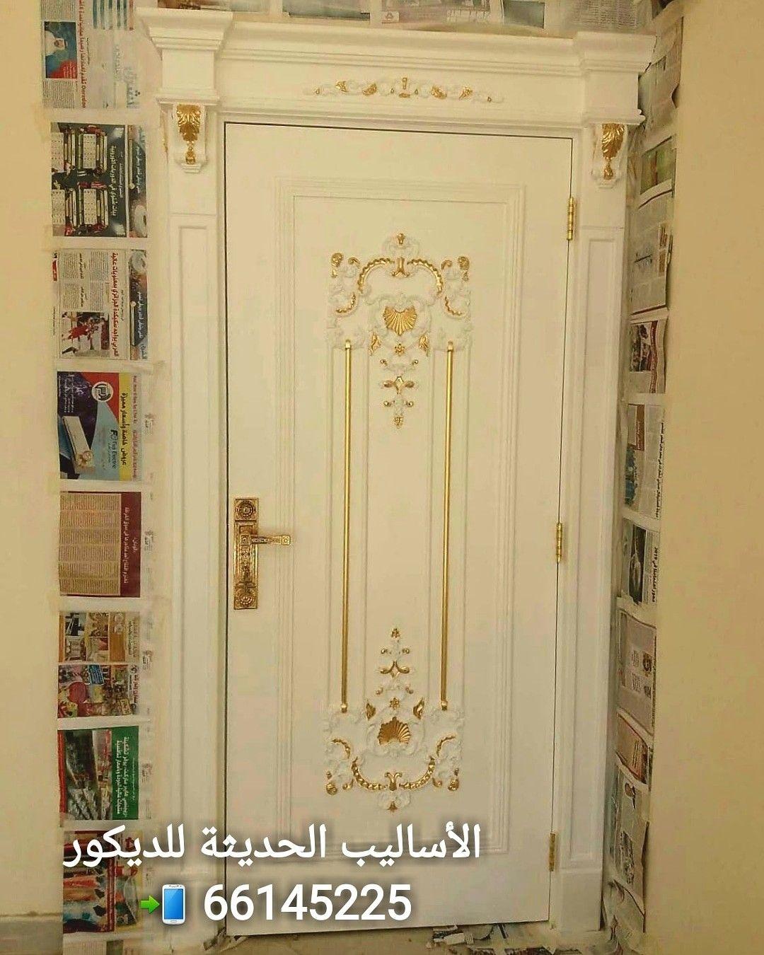 الاساليب الحديثة للديكور و الزجاج المعشق 66145225 Elegant Bedroom Room Decor Decor
