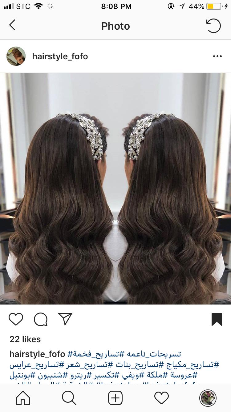 Elegant Wedding Hairstyles Half Up Half Down Oksana Sergeeva Stilist Weddingmakeup Elegant Wedding Hair Hair Styles Really Long Hair